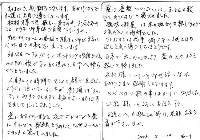 File0001(1)