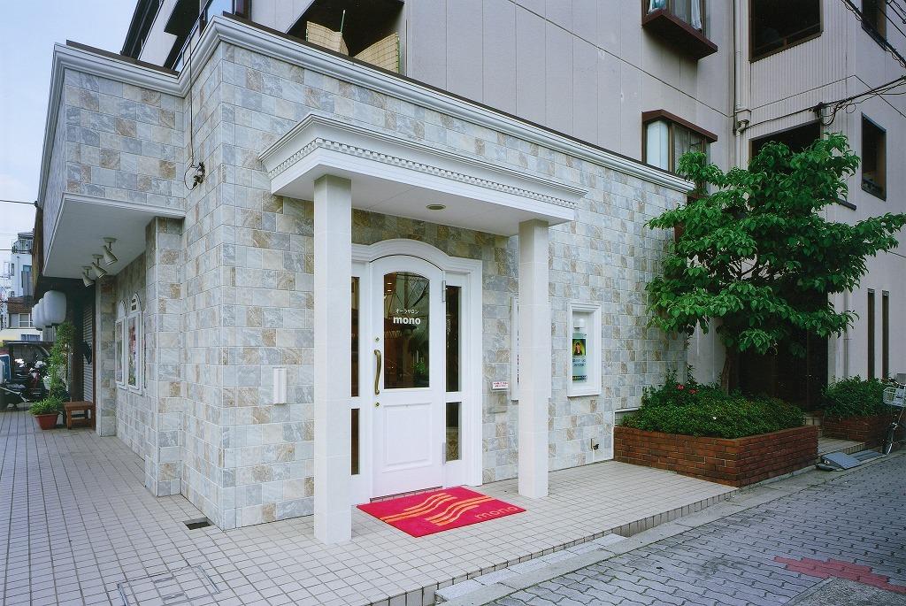 大阪市住之江区のオーラサロンmono様 店舗デザイン、施工